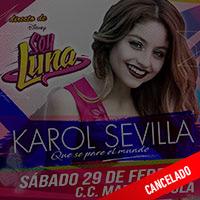KAROL SEVILLA Centro de convenciones Maria Angola - MIRAFLORES - LIMA