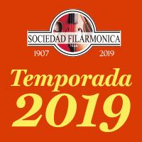 TEMPORADA DE ABONO 2019 AUDITORIO SANTA URSULA - SAN ISIDRO - LIMA