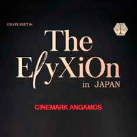 THE ELYXION IN JAPAN CINEMARK ANGAMOS SALA 4 - LIMA