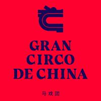GRAN CIRCO DE CHINA - TRUJILLO TEATRO UPAO - VICTOR RAUL LOZANO IBAÑEZ - TRUJILLO
