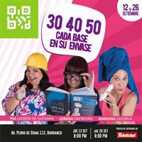 30, 40, 50 CADA BASE EN SU ENVASE ESTACION DE BARRANCO - BARRANCO - LIMA