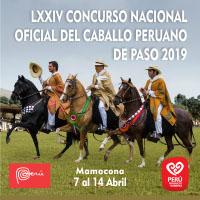CLAUSURA DEL LXXIV CONCURSO NACIONAL DEL CABALLO ASOCIACION CRIADORES Y PROPIETARIOS DEL CABALLO - LURIN - LIMA
