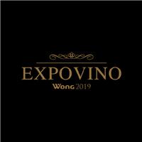 EXPOVINO 2019 LOS DOMOS ART - SAN MIGUEL - LIMA